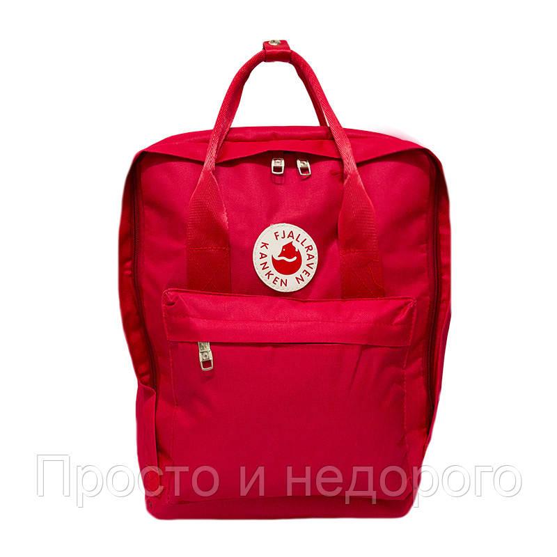 1f92584ccbff Городской рюкзак (FJALLRAVEN KANKEN) 5 Цвета Красный - Просто и недорого в  Днепре