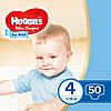 Подгузники Huggies Ultra Comfort для мальчиков 4 (7-16 кг) Jumbo Pack 50 шт.