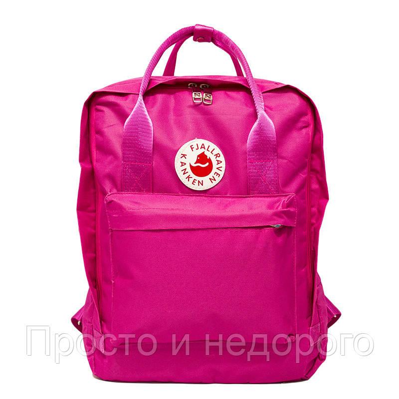 eb1f9bfac95c Городской рюкзак (FJALLRAVEN KANKEN) 5 Цвета Розовый, цена 275,52 грн., купить  в Днепре — Prom.ua (ID#866384051)