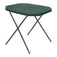 Садовый стол PATIO,турисичной - зеленой