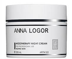 Mezotherapy Night Cream Омолаживающий ночной крем, 250 мл