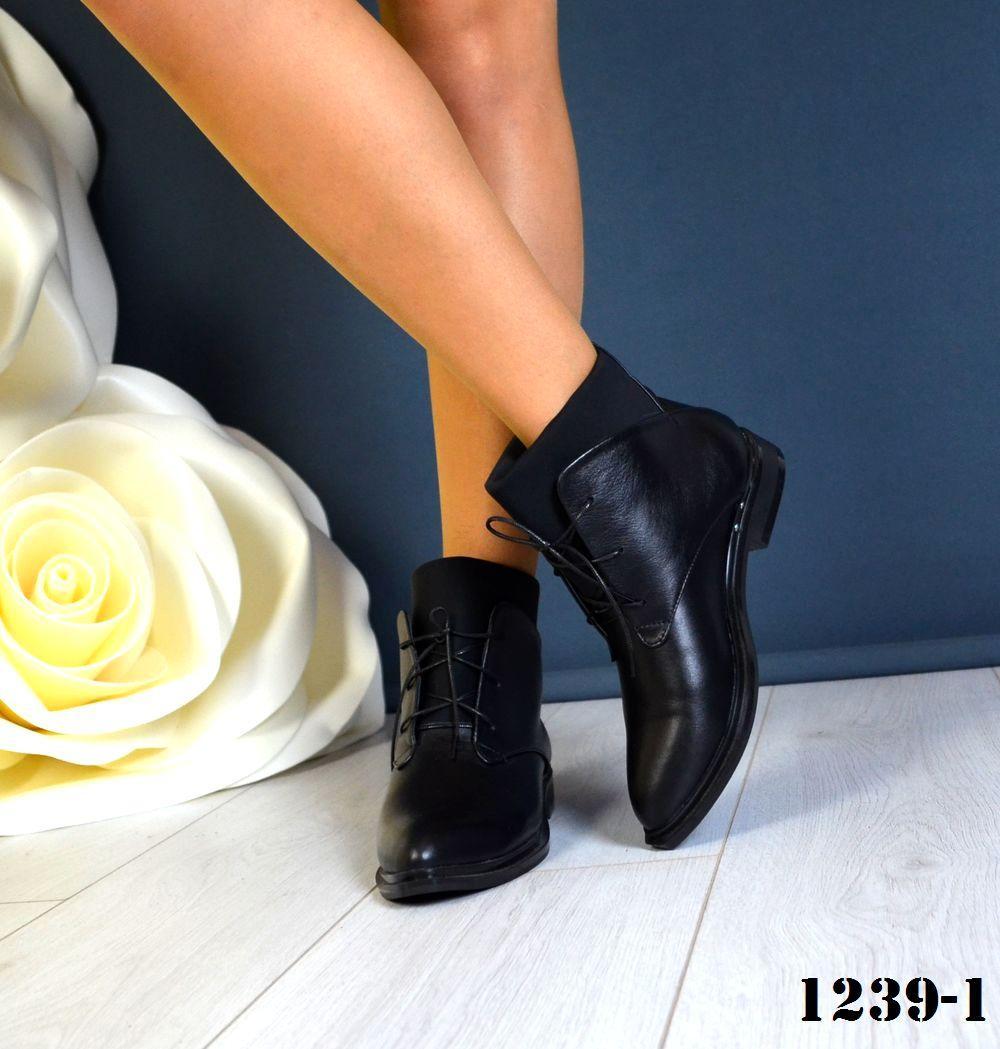 Стильные ботинки на шнуровке Украина