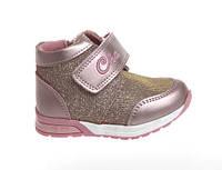 Детские ботиночки Сказка R888935136 Pink 21-26