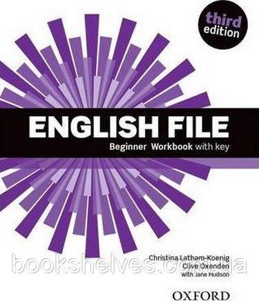 English File 3rd Edition Beginner WorkBook + key