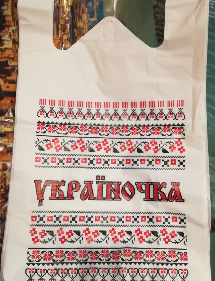 Пакет полиэтиленовый Украинка 30х55 см. (уп. 100шт.)
