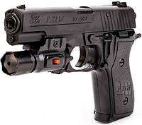 Детский пистолет с пульками P2118-E