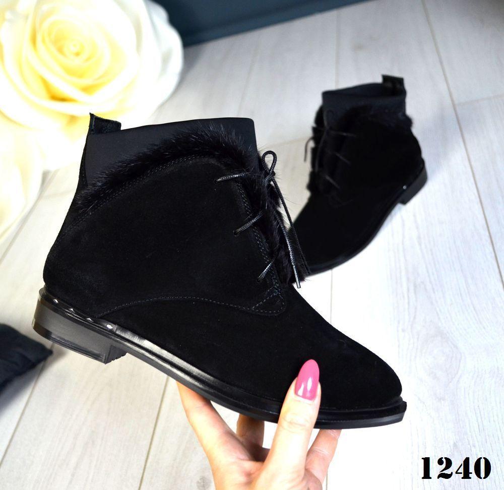 Стильные женские ботинки демисезонные 36-40