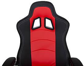 Кресло Коннект, фото 3