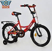 """Двухколесный велосипед колеса 18"""" ручной тормоз красный"""
