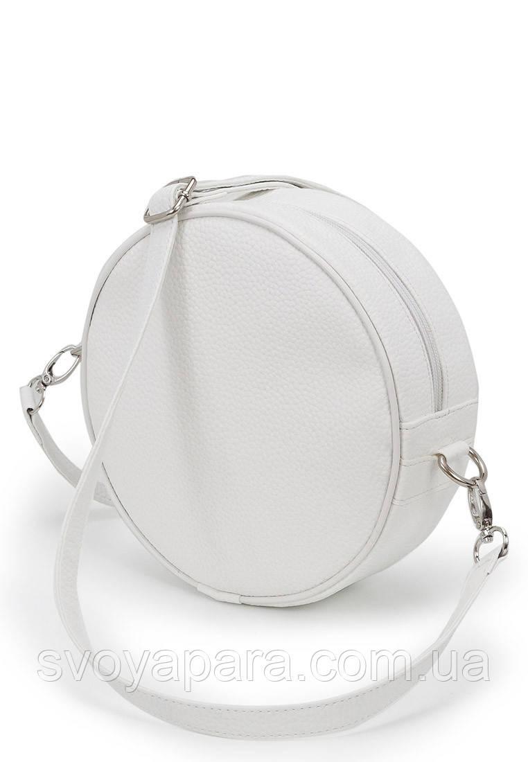 Круглая женская сумка белая кожаная (60-24)