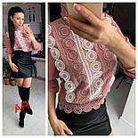 Женская блуза с набивным кружевом (4 цвета), фото 2