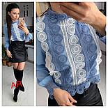 Женская блуза с набивным кружевом (4 цвета), фото 5