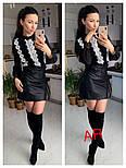 Женская блуза с набивным кружевом (4 цвета), фото 6