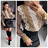 Женская блуза с набивным кружевом (4 цвета), фото 7