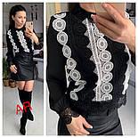 Женская блуза с набивным кружевом (4 цвета), фото 8