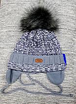 Шапка с шарфом детская  на мальчика зима серый меланж AGBO  (Польша) размер 48 50, фото 3