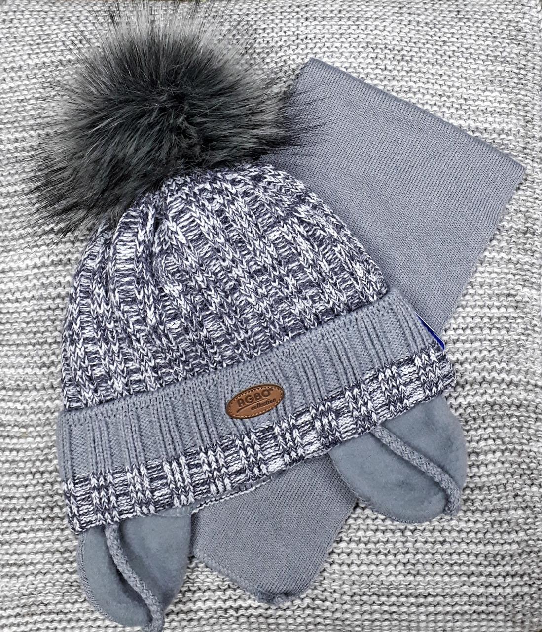Шапка с шарфом детская  на мальчика зима серый меланж AGBO  (Польша) размер 48 50