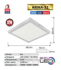 """ARINA-32""Светильник накладной корпус металл ip 20 32W 4200/6000К 2240Lm,белый (016-026-0032-010)"