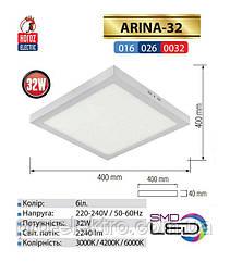 """""""ARINA-32""""Світильник накладної.квадрат,корпус метал 400х400мм ip 20 32W 4200/6400К 2240Lm,колір-білий"""