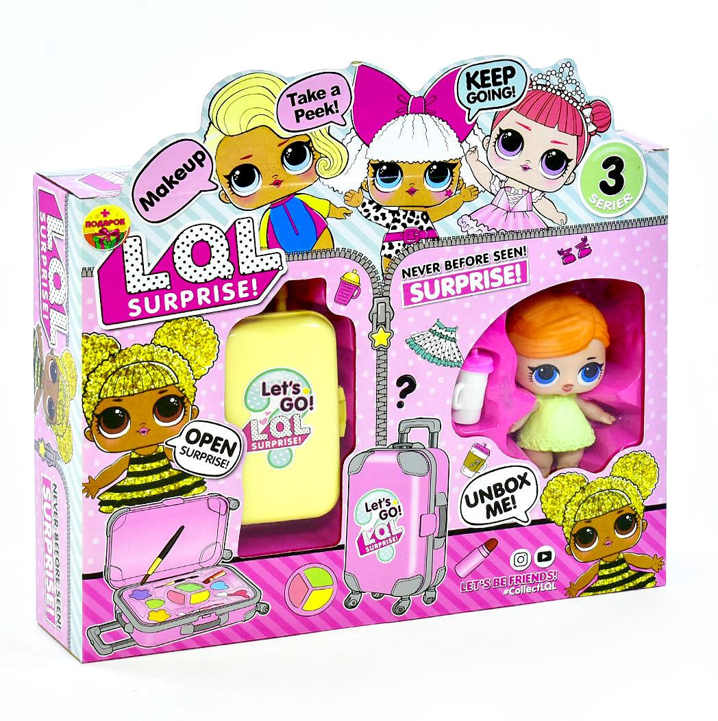Набор Большая кукла ЛОЛ + чемодан с косметикой / аналог