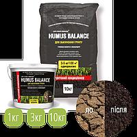 Улучшитель почвы Humus Balance