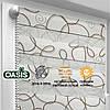 """Рулонная штора """"Зебра-Provance"""" Picasso  40.0 x 170 (см)"""