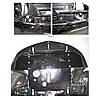 Захист двигуна Alfa Romeo 147 2000-2010 V-1,6; 2,0; 1,9TD МКПП/напівавтомат (двигун, КПП, радіатор)