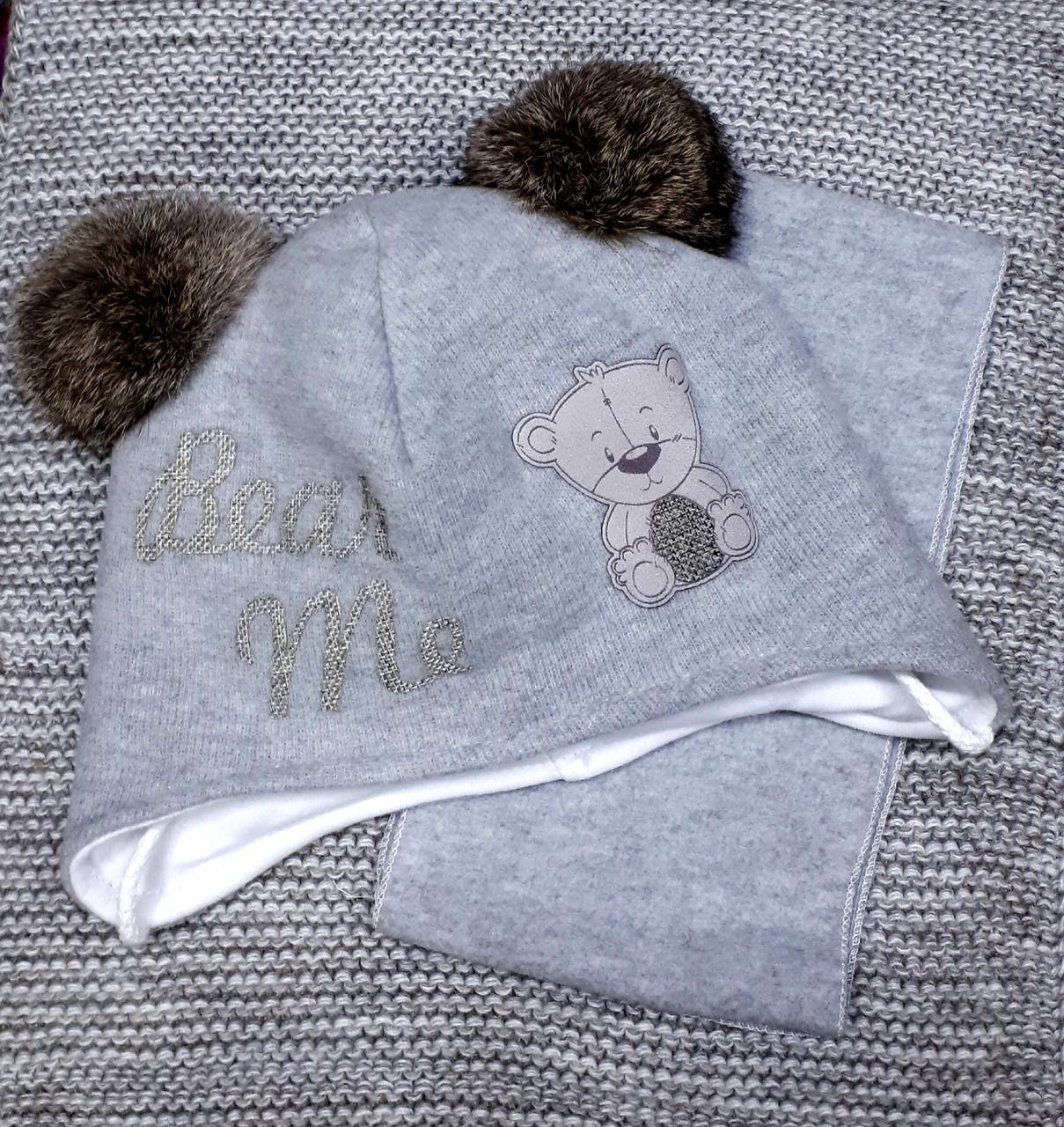 Шапка детская с шарфиком на мальчика зима серый меланж Польша размер 48 50