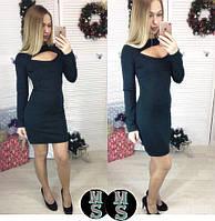 Платье с вырезом на груди в Украине. Сравнить цены, купить ... 43c56d798e8