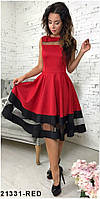 1283ca9b1f670eb Элегантное кукольное платье со вставками из сетки Stefani XXL, Red