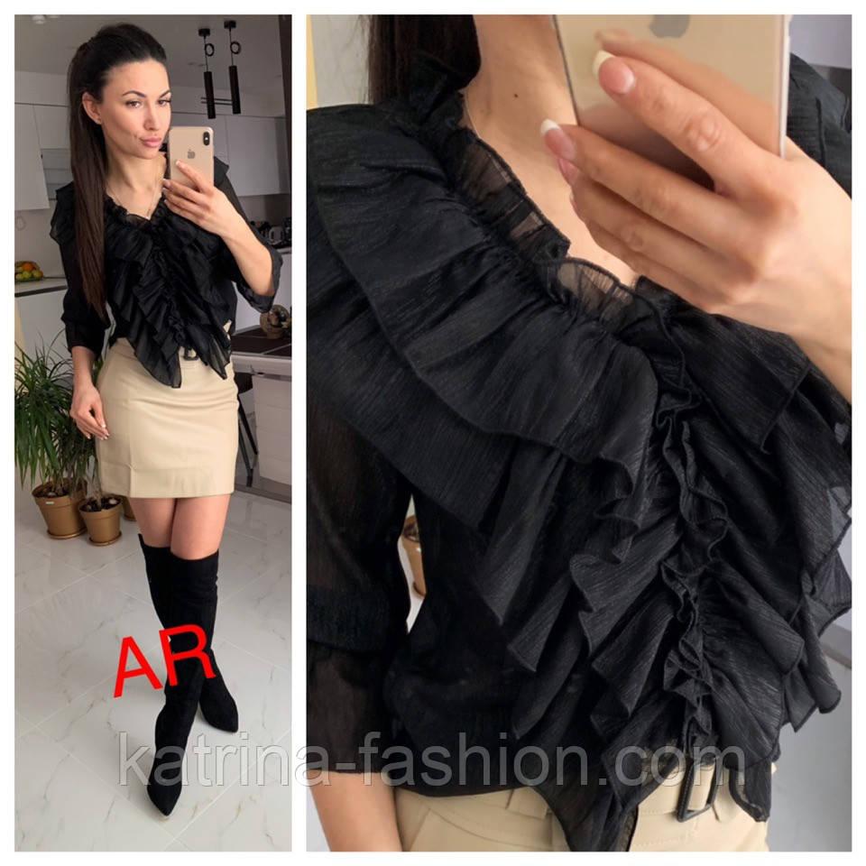Женская блуза с воланами (4 цвета)