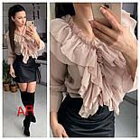 Женская блуза с воланами (4 цвета), фото 4