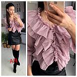 Женская блуза с воланами (4 цвета), фото 6