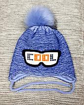 Шапка с хомутом детская  на мальчика зима синий меланж  Ambra (Польша) размер 48 50, фото 3