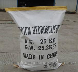 Натрий гидросульфид