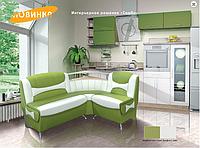 "Кухонный угол ""Самба"" Фабрика Модерн"