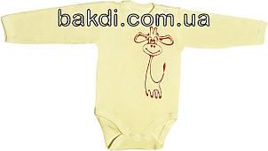 Дитячий боді з начосом ріст 56 0-2 міс інтерлок жовтий на хлопчика дівчинку з довгим рукавом для