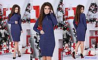 Платье женское норма СО508, фото 1