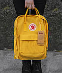 Рюкзак Fjallraven Kanken Yellow, фото 6