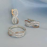 """Серебряное кольцо и серьги """"Волна"""" с золотыми вставками"""