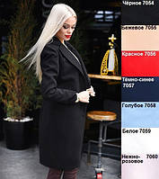 Пальто женские зимние от производителя украина в Украине. Сравнить ... 15c2f5bb10d4e