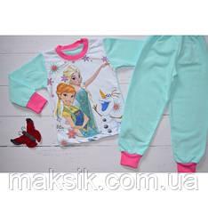 """Тёплая детская пижама  """"Анна и Эльза"""" р.92-98"""