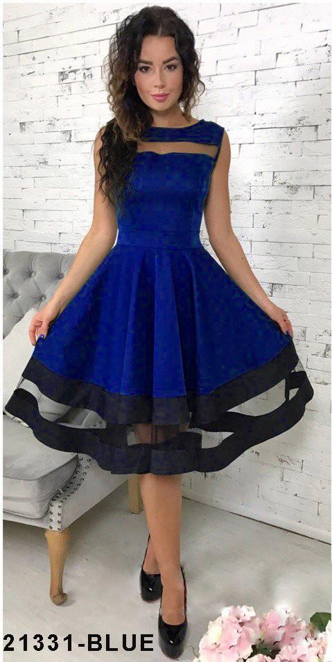 Хит продаж! Элегантное кукольное платье со вставками из сетки  Stefani XXL, Blue