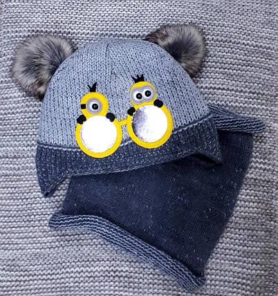Шапка с хомутом детская  на мальчика зима серый меланж  Ambra (Польша) размер 42 44, фото 2