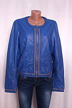 Шкіряна жіноча куртка з еко-шкіри