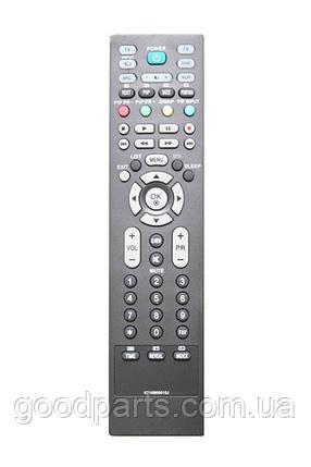 Пульт (ПДУ) для телевизора LG 6710900010J, фото 2