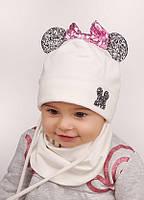 Детская шапка СОФИТА (набор) для малышей оптом размер 42-44-46