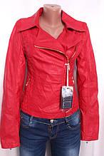 Куртка шкіряна жіноча з еко-шкіри