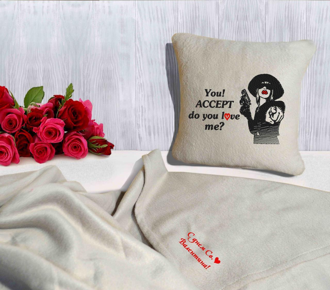 """Набор: подушка + плед """"Accept do love me?"""" 12  цвет на выбор"""