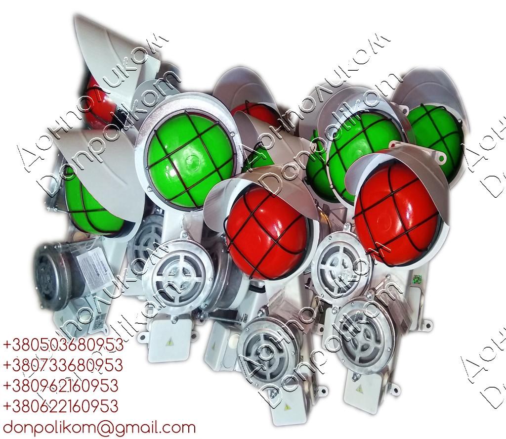 ПС-1 v3 пост сигнальный с сиреной сигнальной СС-1
